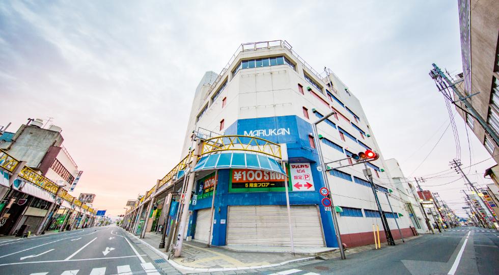 マルカンビル(岩手県花巻市)