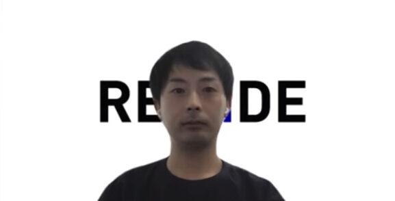 RE:SiDE リザイド運営メンバー 黒沢惟人